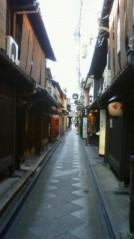 葵うらら 公式ブログ/京都〜先斗町☆ 画像1