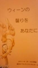 葵うらら 公式ブログ/リサイタル( ●´∀`●)/ 画像1