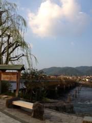 葵うらら 公式ブログ/宇治へお散歩o(^_-)O 画像1