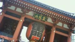 葵うらら 公式ブログ/雷門前(≧ω≦)♪ 画像1