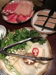 葵うらら 公式ブログ/お肌ぷるぷる(^ν^) 画像2