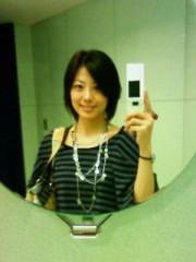 葵うらら 公式ブログ/サッパリ〜(// ∀//) 画像1