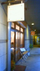 葵うらら 公式ブログ/横浜〜(●´∀`●)/ 画像1