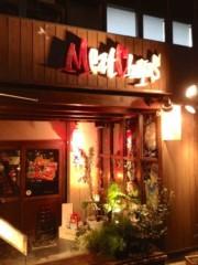 葵うらら 公式ブログ/またまた忘年会ヾ(@⌒ー⌒@)ノ 画像1