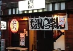 葵うらら 公式ブログ/女子会♪(*^^)o∀*∀o(^^*)♪ 画像3