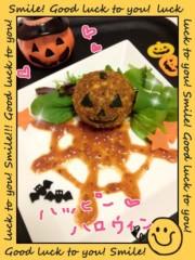 葵うらら 公式ブログ/Happy☆Halloween♪(*^^)o∀*∀o(^^*)♪ 画像1