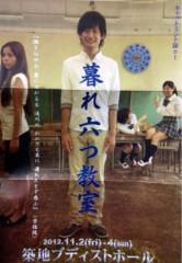 葵うらら 公式ブログ/観劇♪( ´▽`) 画像2