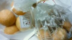 葵うらら 公式ブログ/おさつドーナツ☆★☆ 画像1