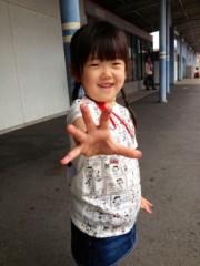 葵うらら 公式ブログ/二人でお出かけ♪ 画像2