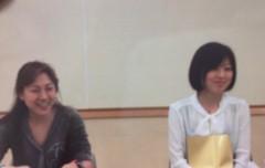 葵うらら 公式ブログ/お稽古( ´ ▽ ` )ノ 画像1
