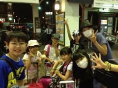 葵うらら 公式ブログ/愛媛県松山市にて♪( ´θ`)ノ 画像1