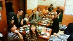 葵うらら 公式ブログ/みんなで〜(^^) /▽☆▽\(^^) 画像1