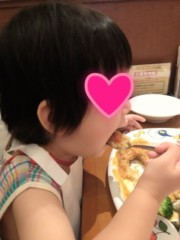 葵うらら 公式ブログ/二人でお出かけ〜(≧∇≦) 画像2