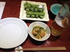 葵うらら 公式ブログ/今夜のごはん(*^o^*) 画像1