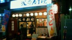 葵うらら 公式ブログ/『浅草厨房』 画像1