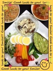 葵うらら 公式ブログ/お野菜いっぱーい(≧∇≦) 画像1