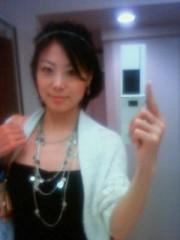 葵うらら 公式ブログ/お出かけ♪( ≧ω≦)♪ 画像1