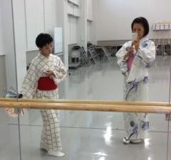 葵うらら 公式ブログ/お稽古風景がツイッターで配信されますo(^▽^)o 画像2