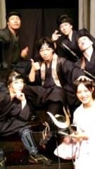 葵うらら 公式ブログ/徳川忍組☆ 画像1