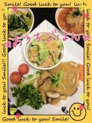 葵うらら 公式ブログ/食べる美容液♪───O(≧∇≦)O────♪ 画像1