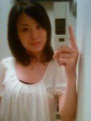 葵うらら 公式ブログ/こんばんは☆★☆ 画像1