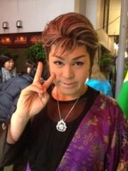葵うらら 公式ブログ/浅草木馬館( ^ω^ ) 画像2