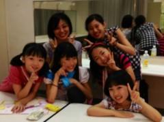 葵うらら 公式ブログ/名古屋です!!♪( ´θ`)ノ 画像1