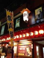 葵うらら 公式ブログ/桐龍座恋川劇団♪(´ε` ) 画像1