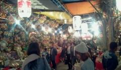 田中宏明 公式ブログ/お祭り! 画像2