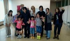田中宏明 公式ブログ/かわいい!! 画像1