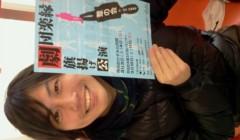 田中宏明 公式ブログ/あと1週間! 画像1