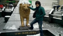 田中宏明 公式ブログ/すごかった! 画像1