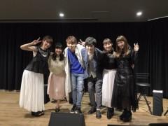 下屋則子 公式ブログ/ありがとうございました!! 画像1