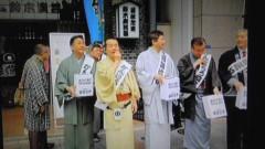 林家ぺー・パー子 公式ブログ/チャリティー寄席 画像2
