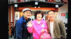 林家ぺー・パー子 公式ブログ/浅草、楽し 画像1