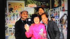 林家ぺー・パー子 公式ブログ/浅草、楽し 画像2