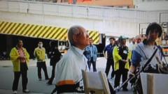 林家ぺー・パー子 公式ブログ/被災地応援フェア 画像2