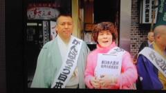 林家ぺー・パー子 公式ブログ/チャリティー寄席 画像3