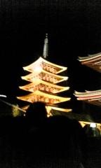 芹沢那菜 公式ブログ/2011・1・1 画像2