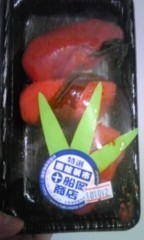 芹沢那菜 公式ブログ/ただいま〜 画像1