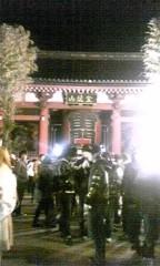 芹沢那菜 公式ブログ/2011・1・1 画像1