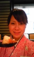 芹沢那菜 公式ブログ/コンニチハ 画像2