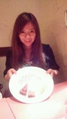 芹沢那菜 公式ブログ/27歳 画像1