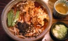芹沢那菜 公式ブログ/草津温泉 画像3