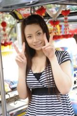 芹沢那菜 公式ブログ/みなさん初めまして 画像1