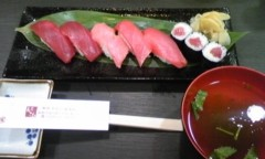 芹沢那菜 公式ブログ/きたきた… 画像1