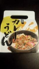 芹沢那菜 公式ブログ/カレーうどん? 画像1
