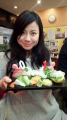 芹沢那菜 公式ブログ/明けましたー 画像1