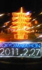 芹沢那菜 公式ブログ/2011・1・1 画像3