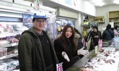 芹沢那菜 公式ブログ/日韓戦 画像2